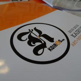 KairUs Art+Research 2010-2016