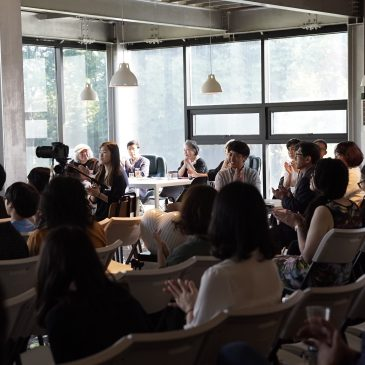 New Media Art conference @ CICA museum (ROK)